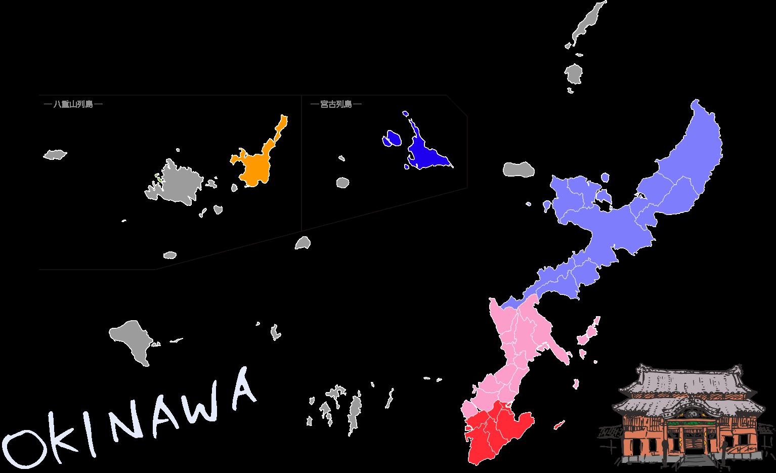 沖縄の地をエリア別に探索